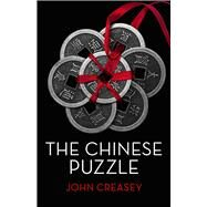 The Chinese Puzzle 9780755131723R