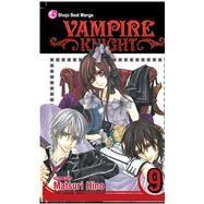 Vampire Knight, Vol. 9 by Hino, Matsuri; Hino, Matsuri, 9781421531724