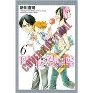 Your Lie in April 7 by Arakawa, Naoshi, 9781632361776