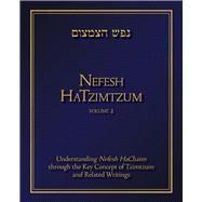Nefesh Hatzimtzum by Fraenkel, Avinoam, 9789655241778