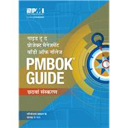 A Guide to the Project Management Body of Knowledge by Project Management Institute, 9781628251951