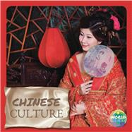 Chinese Culture by Duhig, Holly, 9781786371980