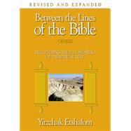 Genesis by Etshalom, Yitzchak, 9789655242003