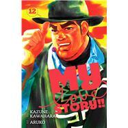 My Love Story!!, Vol. 12 by Kawahara, Kazune; Aruko, 9781421592145