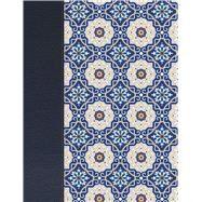 RVR 1960 Biblia de apuntes, piel fabricada y mosaico crema y azul by Unknown, 9781535902199