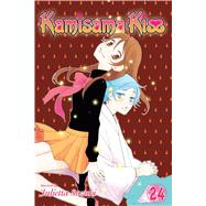 Kamisama Kiss 24 by Suzuki, Julietta, 9781421592213