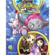 Pokemon Omega Ruby & Alpha Sapphire 4 by Kusaka, Hidenori; Yamamoto, Satoshi, 9781421592237