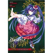 Umineko WHEN THEY CRY Episode 5: End of the Golden Witch, Vol. 1 by Ryukishi07; Akitaka, 9780316302241