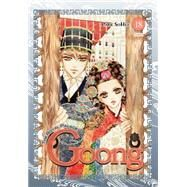 Goong, Vol. 18 by Park, So Hee, 9780316322263
