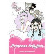 Princess Jellyfish 1 by HIGASHIMURA, AKIKO, 9781632362285