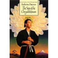 The Sign of the Chrysanthemum by Paterson, Katherine, 9780064402323