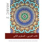 Arabic 2 by Hassan, Wafa, 9781611862331