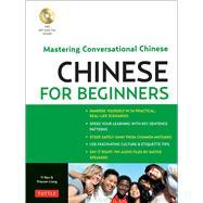 Chinese for Beginners by Ren, Yi; Liang, Xiayuan, 9780804842358