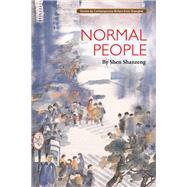 Normal People by Shanzeng, Shen; Xiaozhen, Wu; Jiren, Wang, 9781602202528