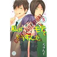 Kiss Him, Not Me 5 by Junko, 9781632362643