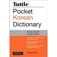 Tuttle Korean Dictionary: Korean-English / English-Korean by Park, Kyubyong, 9780804842662