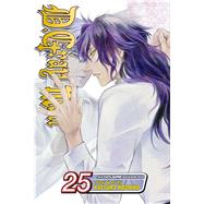 D.Gray-Man 25 by Hoshino, Katsura, 9781421592701