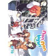 Non Non Biyori Vol. 4 by Atto, 9781626922723