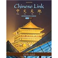 Chinese Link Intermediate Chinese, Level 2/Part 1 by Wu, Sue-mei; Yu, Yueming, 9780205782802