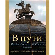 V Puti by Kagan, Olga; Miller, Frank; Kudyma, Ganna, 9780130282804
