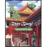 Zhen Bang! Level 3: Workbook by Margaret M. Wong; Tiffany Fang, 9780821962879