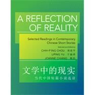 A Reflection of Reality by Chou, Chih-P'Ing; Yu, Liping; Chiang, Joanne, 9780691162935