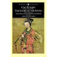 Story of the Stone Vol. 1 by Cao Xueqin (Author); Hawkes, David (Translator); Hawkes, David (Introduction by), 9780140442939