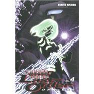 Battle Angel Alita: Last Order Omnibus 4 by KISHIRO, YUKITO, 9781612622941