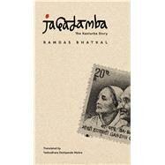Jagadamba by Bhatkal, Ramdas; Maitra, Yashodhara Deshpande, 9780857422972
