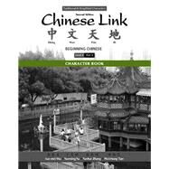 Character Book for Chinese Link Beginning Chinese, Traditional & Simplified Character Versions, Level 1/Part 1 by Wu, Sue-mei; Yu, Yueming; Zhang, Yanhui; Tian, Weizhong, 9780205782987