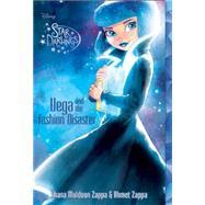 Star Darlings Vega and the Fashion Disaster by Zappa, Shana Muldoon; Zappa, Ahmet; Disney Storybook Art Team, 9781484713068