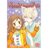 Kamisama Kiss, Vol. 15 by Suzuki, Julietta, 9781421563084