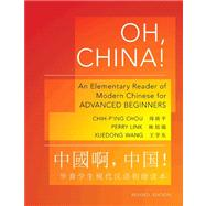 Oh, China! by Chou, Chih-P'Ing; Link, Perry; Wang, Xuedong, 9780691153087