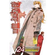 D. Gray-man, Vol. 24 by Hoshino, Katsura, 9781421563121