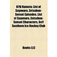 Koji Kumet : List of Sayonara, Zetsubou-Sensei Episodes, List of Sayonara, Zetsubou-Sensei Characters, Go!! Southern Ice Hockey Club by , 9781157153276