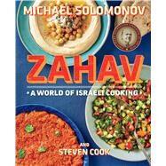 Zahav by Solomonov, Michael; Cook, Steven, 9780544373280