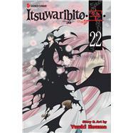 Itsuwaribito 22 by Iinuma, Yuuki, 9781421593302