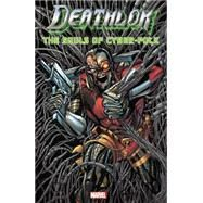 Deathlok by McDuffie, Dwayne; Wright, Gregory; Cowan, Denys; Hebert, John; Manly, Mike, 9780785193340