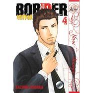 Border 4 by Kodaka, Kazuma, 9781569703342