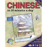 CHINESE in 10 minutes a day by Kershul, Kristine K., 9781931873352