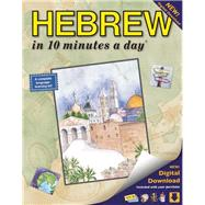 HEBREW in 10 minutes a day by Kershul, Kristine K., 9781931873369