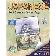 JAPANESE in 10 minutes a day by Kershul, Kristine K., 9781931873383