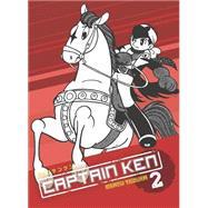 Captain Ken 2 by Tezuka, Osamu, 9781569703397