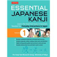 Essential Japanese Kanji by University of Tokyo, 9784805313404