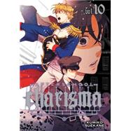 Afterschool Charisma, Vol. 10 by Suekane, Kumiko, 9781421573472