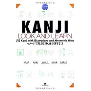 Kanji Look and Learn (Japanese) by Banno, Ikeda,, 9784789013499