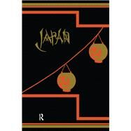 Japan: Travel and Researches by Rein,J. J., 9781138973527
