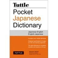 Tuttle Pocket Japanese Dictionary: Japanese-english, English-japanese by Martin, Samuel E.; Khan, Sayaka; Perry, Fred, 9784805313541