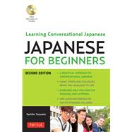 Japanese for Beginners by Toyozato, Sachiko, 9784805313671