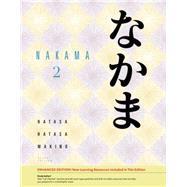 Nakama 2, Enhanced by Hatasa, Yukiko Abe; Hatasa, Kazumi; Makino, Seiichi, 9781285453743